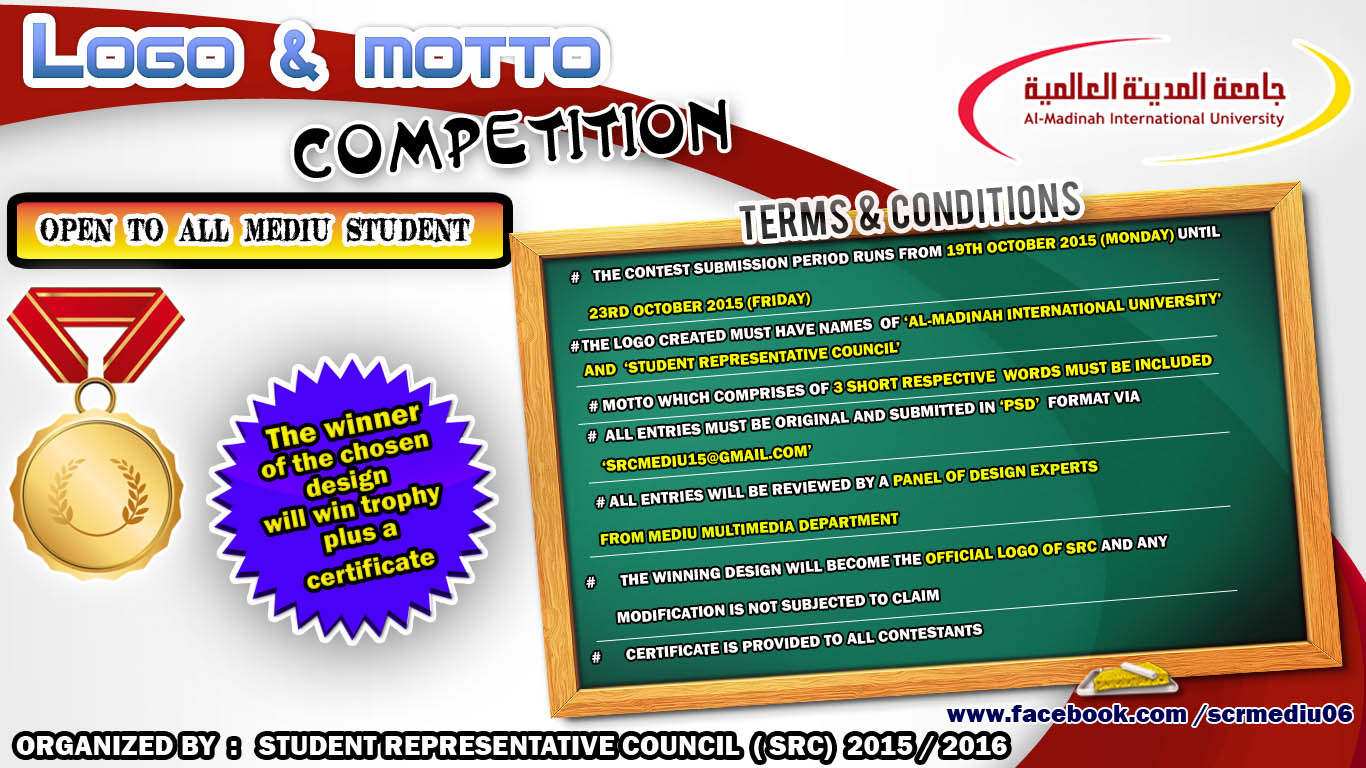 Creating SRC Logo Competition